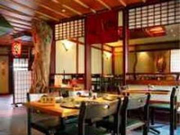 Restaurant Tanuki