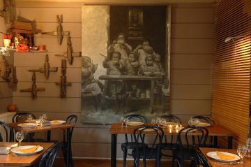 Restaurant Noï